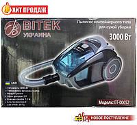 Пылесос Витек BT 00652 220V/3000W (SP-H241)