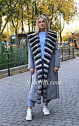 Пальто кашемировое с мехом шиншиллы, длина 130 см