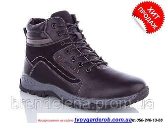 Мужские зимние ботинки р40-45 (код 3532-00)