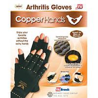 Перчатки компрессионные Copper Hands, фото 1