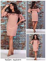 Платье нарядное в расцветках 40945, фото 1
