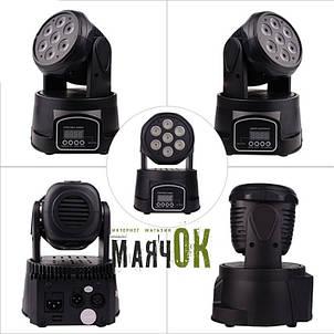 Лазер диско LM70S, Mini Moving Head, фото 2