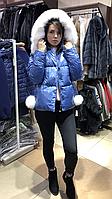 Женская стильная куртка из глянцевой плащевки с натуральным мехом песца, фото 1