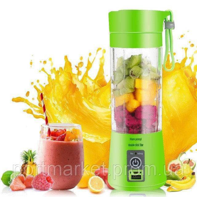 Фитнес-блендер Smart Juice Cup Fruits Портативный миксер, шейкер с USB-зарядкой