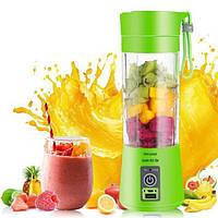 Фитнес-блендер Smart Juice Cup Fruits Портативный миксер, шейкер с USB-зарядкой, фото 1