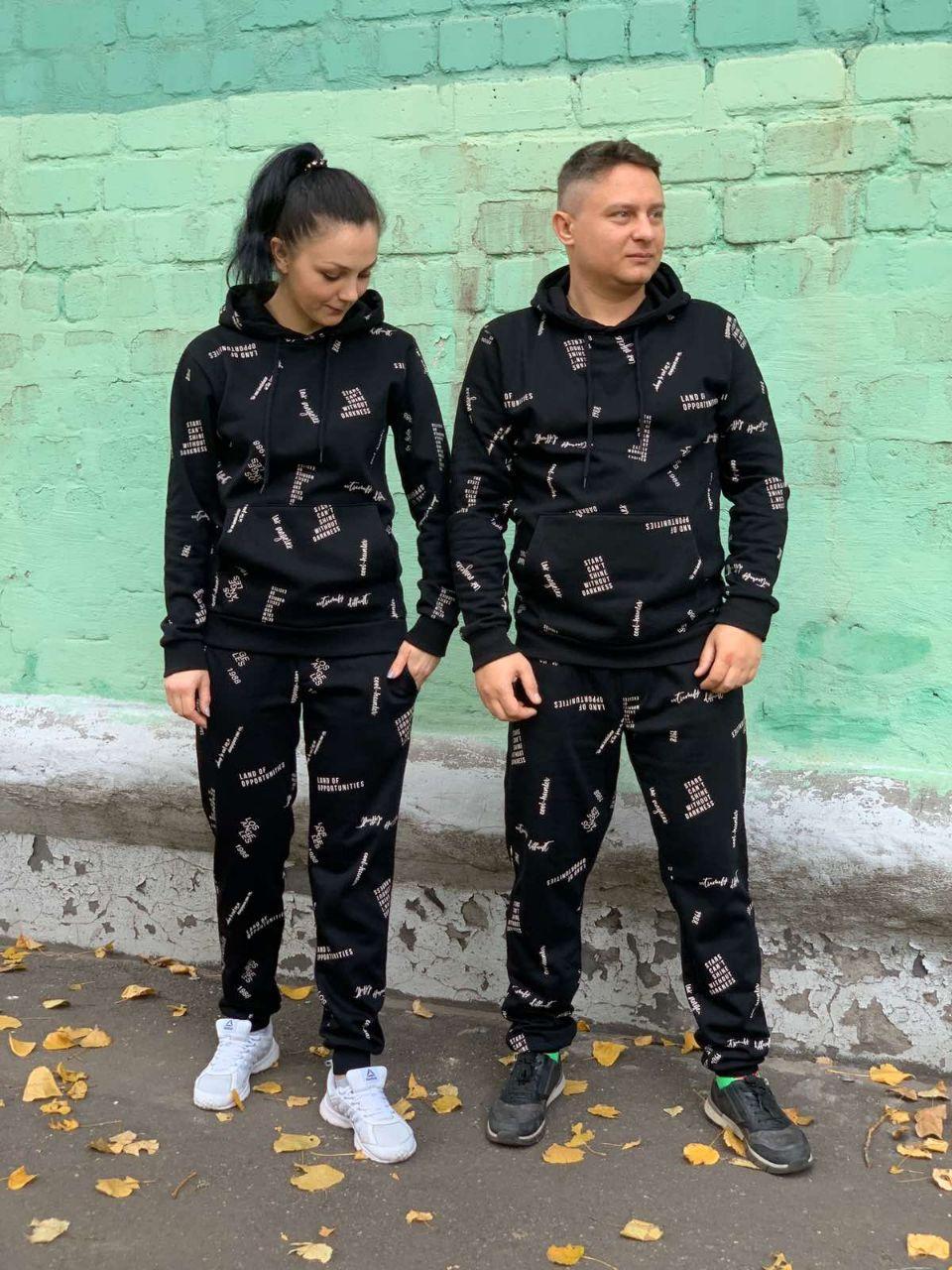 Мужской спортивный костюм PepeJeans (зима)