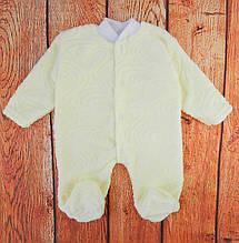 Комбинезон махровый без капюшона для новорожденного, молочный