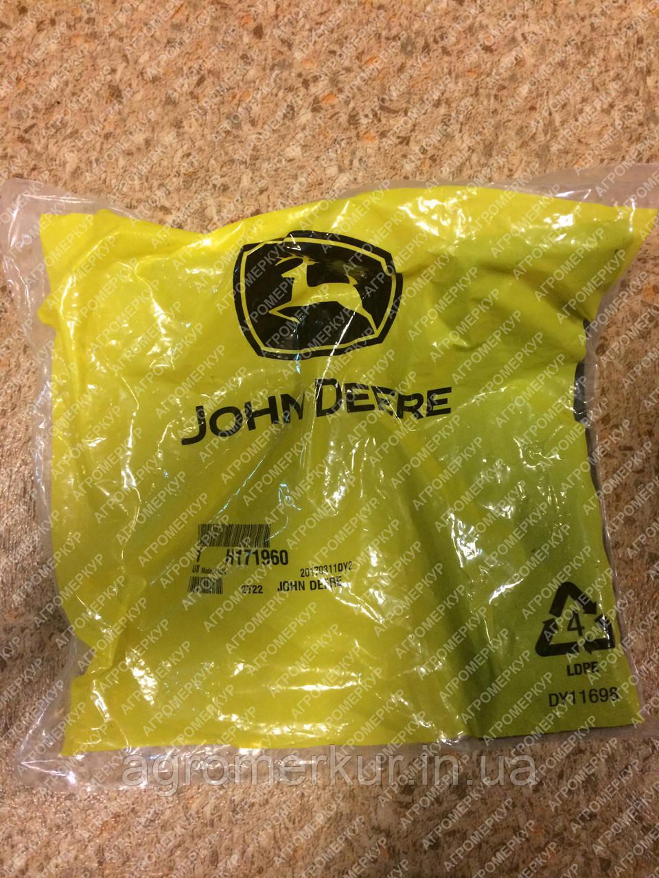 Напрямна Пластина H171960 John Deere