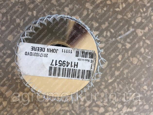 Втулка John Deere, фото 2