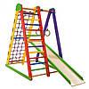 Детский спортивный уголок Kind-Start SportBaby Kind-Start-3