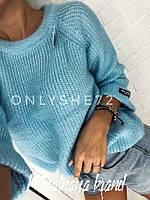 Женский вязанный свитер белый серый голубой светлая фуксия темная фуксия темно-синий хаки горчица 42-46