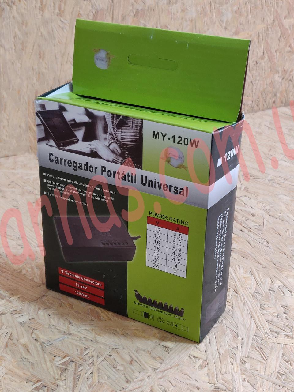 Адаптер MY-120W универсальное зарядное устройство для ноутбуков, фото 1