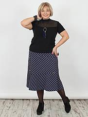 Женская юбка NadiN 1486 1 Синяя 58 р 1486158, КОД: 1256505