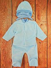 Костюмчик для новорожденных махровый, голубой