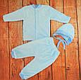 Костюмчик для новорожденных махровый, голубой, фото 3