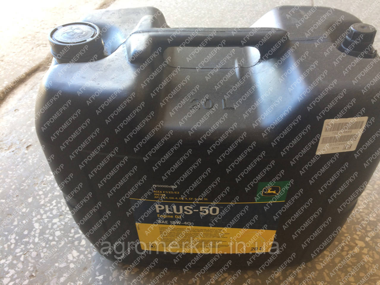 Масло PLU550 John Deere