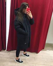 Куртка женская зимняя, фото 2