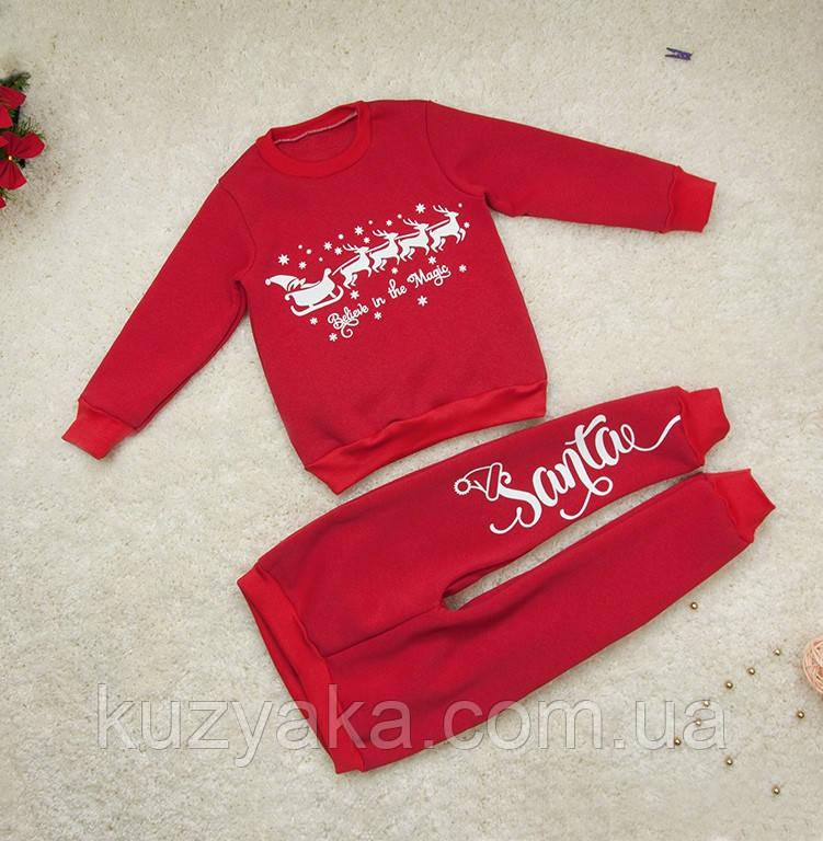 Детский теплый костюм Санта для девочки на рост 86-128 2 цвета