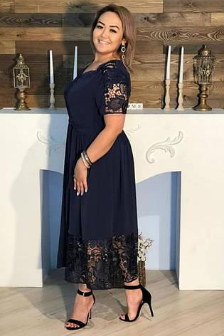 Красивое платье больших размеров Бегония, фото 2