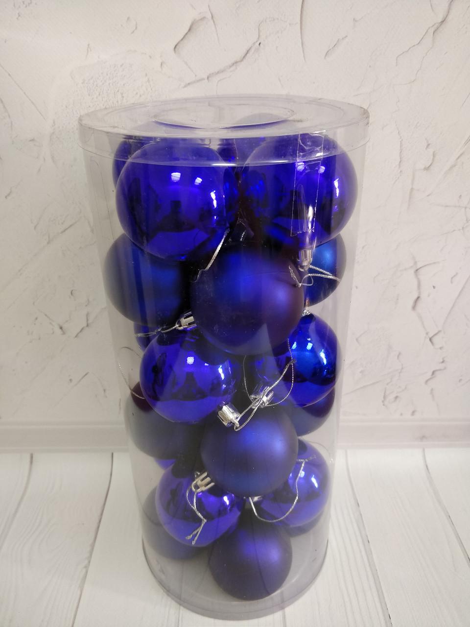 Шары новогодние в колбе 24шт. 80мм. синие