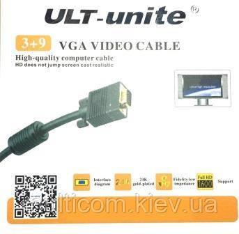 """05-06-203. Шнур VGA (штекер - штекер), gold pin, Full HD (1920x1080), """"ULT"""", черный, в коробке, 1м"""