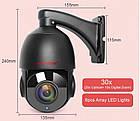 Поворотная IP Камера Boavision 30X Black 1080P P2P 2m наружная уличная, фото 2