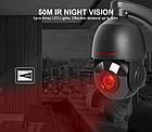 Поворотная IP Камера Boavision 30X Black 1080P P2P 2m наружная уличная, фото 3