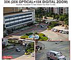 Поворотная IP Камера Boavision 30X Black 1080P P2P 2m наружная уличная, фото 4
