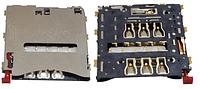 Разъем SIM-карты Sony L39h, C6903
