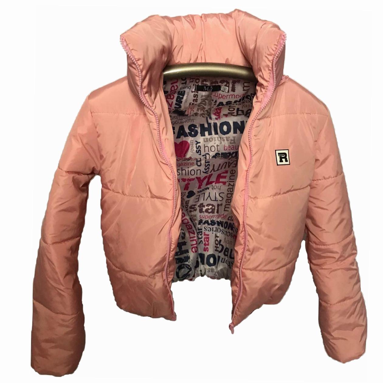 Дута рожева куртка з капюшоном, розміри 42 - 48