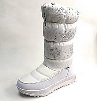 Детские подростковые дутики теплые зимние сапоги на зиму для девочки белые Alaska 31р 19см, фото 3