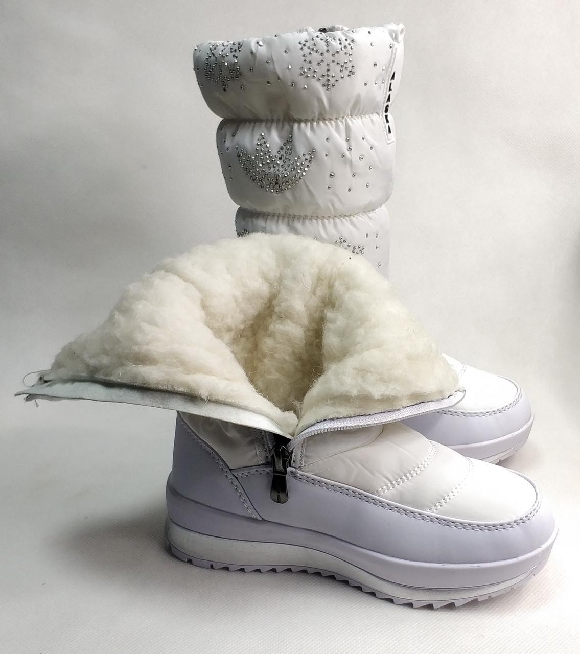 Детские подростковые дутики зимние сапоги на зиму для девочки белые Alaska