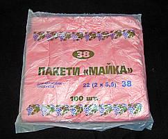Пакеты майка 22х38 100шт виноград красные