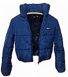 Дутая зимняя куртка с капюшоном, цвет Электрик, много цветов, размеры 42 - 48, фото 5