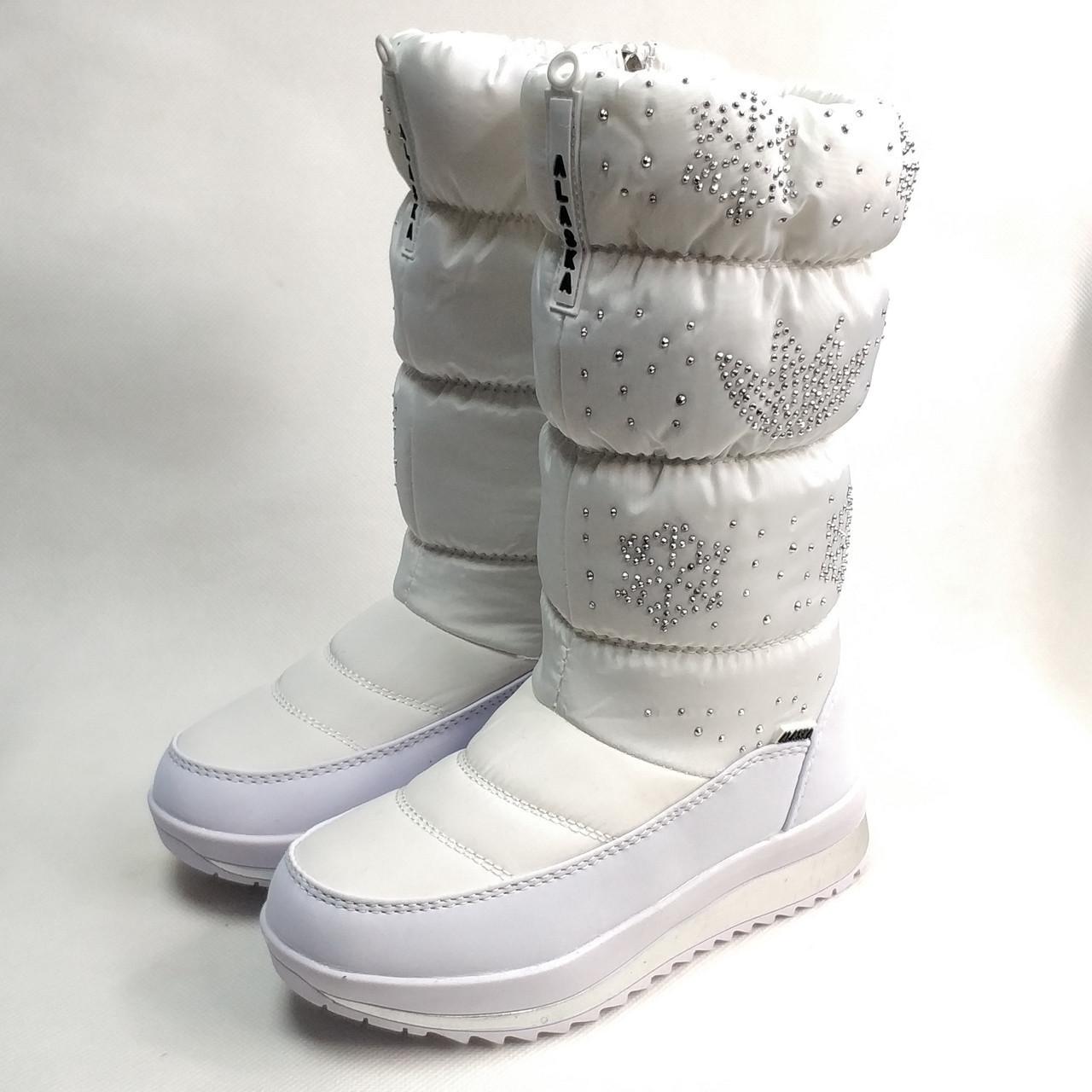 Детские подростковые дутики зимние сапоги на зиму для девочки белые Alaska 34р.