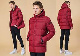 Куртка  зимняя германская  подростковая BR 71293