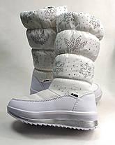 Детские подростковые дутики зимние сапоги на зиму для девочки белые Alaska 35р., фото 2