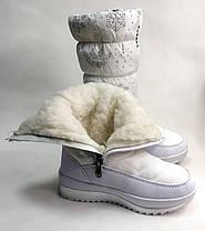 Детские подростковые дутики зимние сапоги на зиму для девочки белые Alaska 35р., фото 3