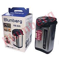 Термос термопот BL- 525 5L