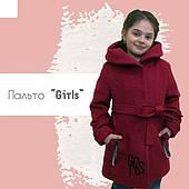 Пальто для дівчаток