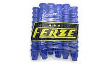 Колпачки пластиковые на гайку 32 Синие 60шт