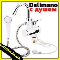 Проточный водонагреватель с душем Delimano (подключение снизу)