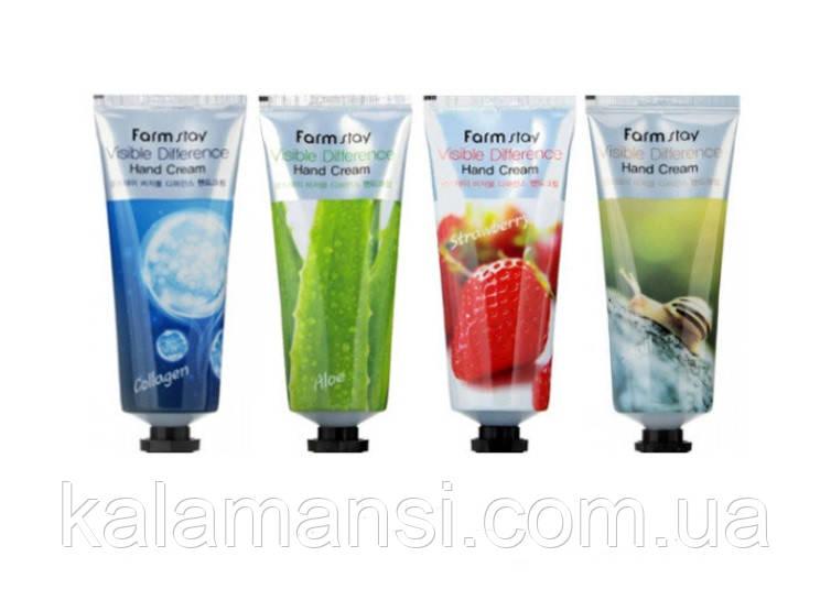 Крем для рук FarmStay Visible Difference Hand Cream 100 мл