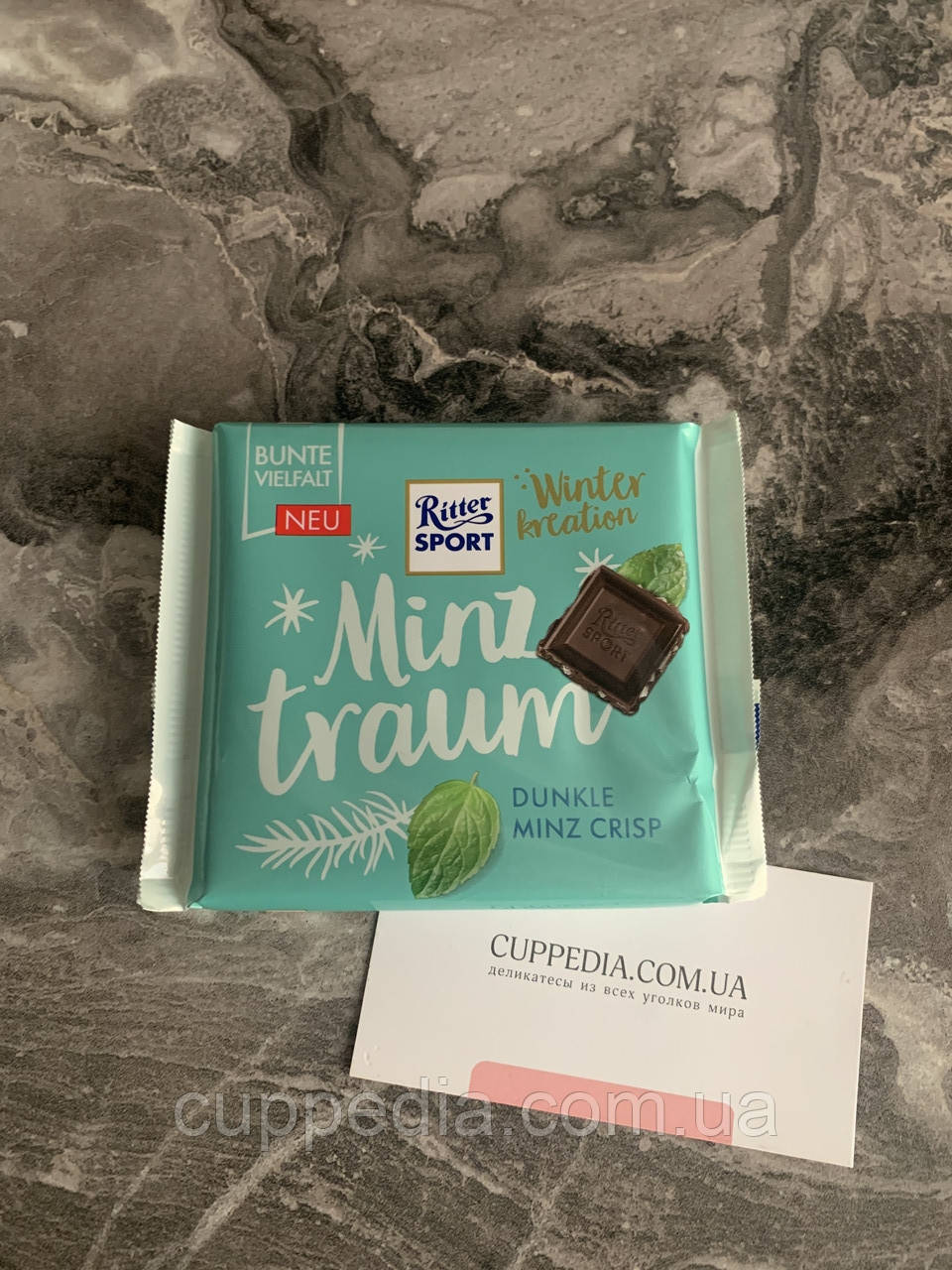 Ritter Sport Minz traum чорний шоколад з м'ятою 100 грм