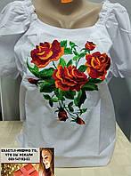 Вышиванка рубашка блуза М, L, XL