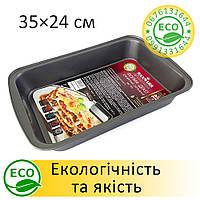 Форма для выпечки (запекания) антипригарная Maxmark 35 x 24 x 6 см