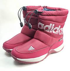 Зимние подростковые женские дутики сапоги на зиму для девушек красные alaska 37р