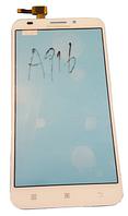 Сенсорний екран (тачскрін) для Lenovo A916 White