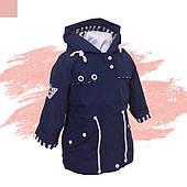 Куртки і ветровки на дівчаток