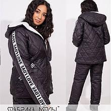 Зимовий жіночий лижний спорткостюм
